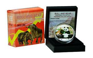 10 Yuan China 2017 Panda Bull&Bear RedLine 2017 30g Silber 0.999