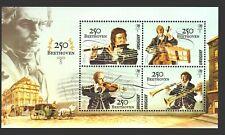 Uruguay 250th Beethoven Music Flaute cello violin horse umbrella Uruguay MNH s/s