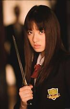 GO GO YUBARI Patch KILL BILL Movie Prop Replica - Make A Cool Gogo Costume!