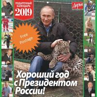 PUTIN CALENDAR 2019 WALL GOOD YEAR PRESIDENT RUSSIA AUTHENTIC GIFT FRIEND