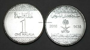 2016 Saudi Ariabia 1 Halala Coin UNC KM# 73