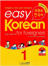 easy Korean for foreigners 1 (with CD) Speaking Reading Language Self-Study