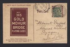 India 1935 advertisement postcard GOLD MOHUR BRIDGE PLAYING CARDS