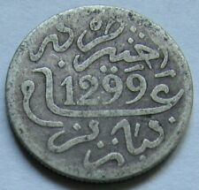 Maroc - 1 dirham 1299 en argent