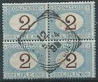 1870-74 REGNO USATO SEGNATASSE 2 LIRE QUARTINA - W141