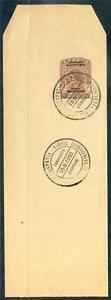 Cyrpus 1960 stationery 2m letter wrapper cancelled first day (2017/06/18#04)