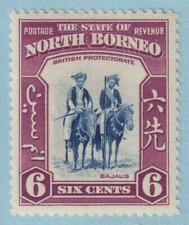 NORTH BORNEO 197  MINT HINGED OG * NO FAULTS EXTRA FINE!