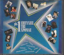 RARE GREEK DOUBLE CD BMG 1993 TTD ANNIE LENNOX BOBBY BROWN DAVID BOWIE SADE