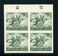 GERMANY MOTORIZED MARKSMEN  SCOTT#B220 IMPERF BLOCK OF FOUR  MINT NEVER HINGED