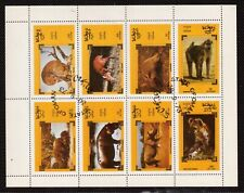 STATE OF OMAN MINI SHEET OF 8 STAMPS, WILDLIFE !!