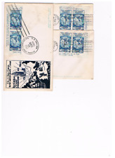 3 Scott #735 first day covers that almost reconstructs a Byrd Sheet of 6