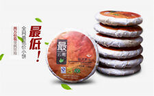 Top grade ripe pu erh,Meng Hai old puer tea tree,gu shu material tea 100g/pc