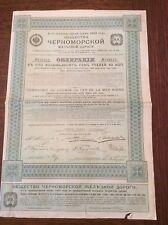 Companie Du Chemin De La Met Noire 4 1/2% 1913 With Coupons