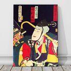 "Vintage Japanese Kabuki Woodblock Art CANVAS PRINT 8x12"" Kunichicka #24"