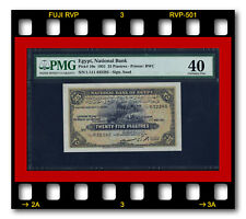 EGYPT NATIONAL BANK 25 PIASTRES 17.5.1951 P-10e BANKNOTE SIGN. SAAD PMG 40 XF