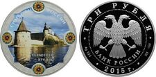 3 Rubles Russia 1 oz Silver 2015 Pskov Kremlin (special / colored 500 pcs) Proof