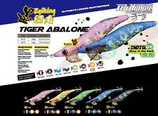 Prohunter EgiKing Tiger Abalone #3.0 Squid Jig