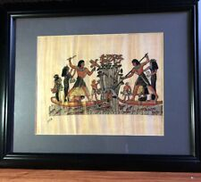 """Framed Egyptian Papyrus PaintingItems Are Approx 16"""" X 13"""" Including The Frames"""