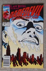 Marvel Comics Daredevil 299: Near Mint