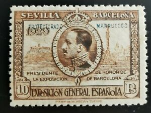 Spain Spanish Morocco. 1929 10p Brown. SG150 High Value. MNH. Cat £41.