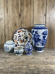 Quantity Of Vintage Oriental Ceramics To Include Vases, Plate & Ginger Jars.