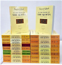 In The Shade of The Quran (18 Volumes - Paperback) Sayyid Qutub
