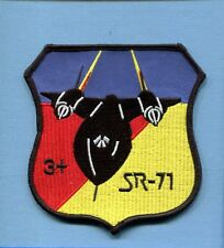 LOCKHEED SR-71 BLACKBIRD USAF RECON TRS Reconnaissance Squadron Jacket patch