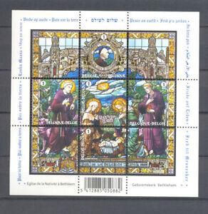 BELGIUM 2008 christmas M/S MNH** blok 164