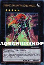 Yu-Gi-Oh! ITA Numero 12 Ninja Armatura di Ombra Scarlatta ORCS-IT042 Fortissimo