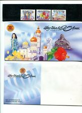 MALAYSIA PRESENTATION PACK *25 YEARS OF ASEAN # 711