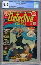 Detective Comics #431 CGC 9.2 NM- OwWp Batman + Jason Bard Story DC Comics 1973