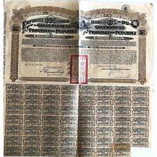 1913 - GOVERNEMENT DE LA REPUBLIQUE CHINOISE BOND 5 1/2% PROVINCE DE PETCHILI £2