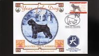 YEAR OF THE DOG STAMP ILLUSTRATED SOUVENIR COVER, BOUVIER DES FLANDRES 3
