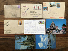 8 X NEPAL OLD POSTCARD COVER LOT COLLECTION TO GERMANY 1972 !!