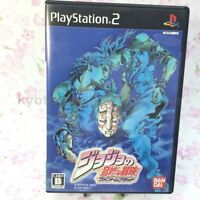 USED PS2 PlayStation 2 JoJo's Bizarre Adventure Phantom Blood 91346 JAPAN IMPORT