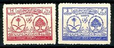 Saudi Arabia Set of 2 MLH From 1953 Scott's 192 & 193