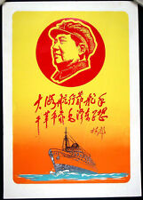 Original Chinese Cultural Revolution Chairman Mao Zedong Screen Print Poster