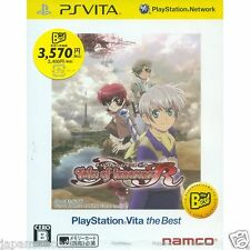 Tales of Innocence R (the Best) PS Vita Sony Japanese Japanzon