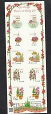 Japan stamps 2016 SC#4233  Greetings:Flowers in Daily Life,  mint, NH