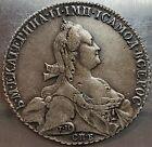 1 Rouble 1776 СПБ ЯЧ Bust of Ekaterina II ЕКАТЕРИНА Russian Empire Highly Grade!