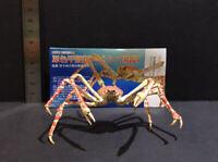 Yujin Takara Kaiyodo Retired Japan Exclusive Giant Spider Crab Figure