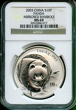 CHINA  2003 PANDA  MIRRORED  BAMBOO NGC MS 69  10 YUAN