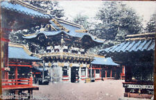 1942 YOME IMON (The Main Gate) at NIKKO - The N.Y.K. Line S.S Kamo-Maru