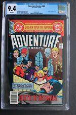 ADVENTURE COMICS #462 DEATH GA BATMAN 1979 JSA Huntress Power Girl Flash CGC 9.4