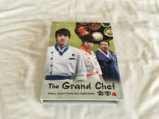 Grand Chef Dvd Ebay