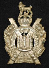 British KING'S OWN SCOTTISH BORDERERS Cap Badge KC