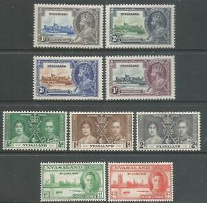 NYASALAND 1935 - 46  MLH KGV & KGVI 3*Sets    SG123-129;158-159 Cat.£40