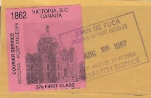 Canada Cinderella: cc5440 Juan de Fuca Despatch 1987 (37¢) - dw62