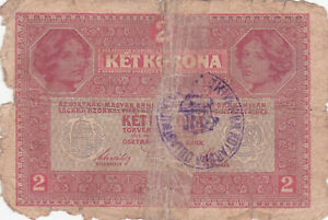 2 KRONEN POOR PROVISIONAL BANKNOTE WITH STAMP FROM CROATIA 1919