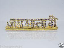 JAI MATA DI Gold Plated with Zircon Gemstone for Temple Car Dashboard Desktop